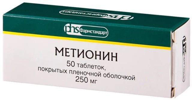 Метионин ФСТ таблетки п.о 250мг №50 купить в Москве по цене от 36 рублей