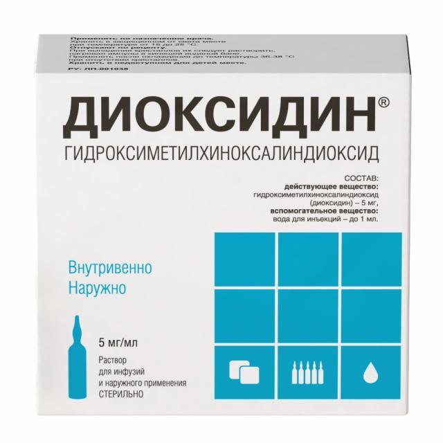 Диоксидин раствор 0,5% 5мл №10 купить в Москве по цене от 505 рублей