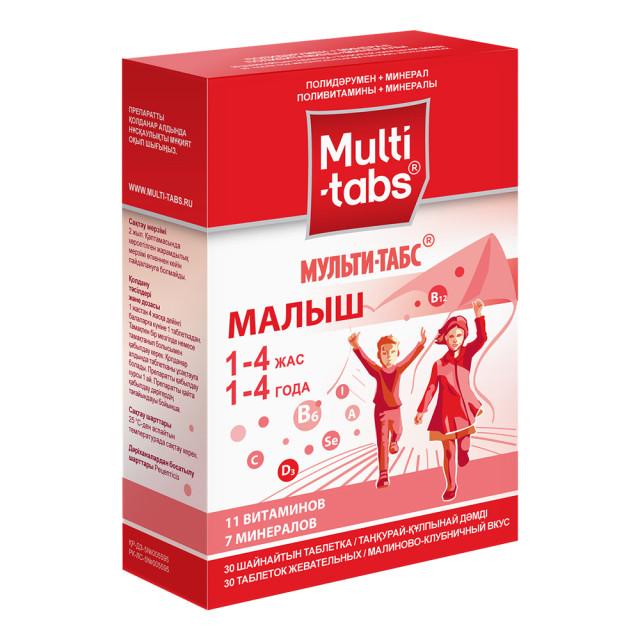 Мульти-табс Малыш Малина/клубника таблетки жевательные №30 купить в Москве по цене от 462 рублей