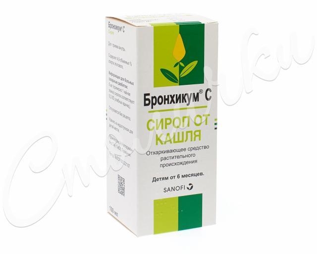 Бронхикум С сироп 100мл купить в Москве по цене от 346 рублей