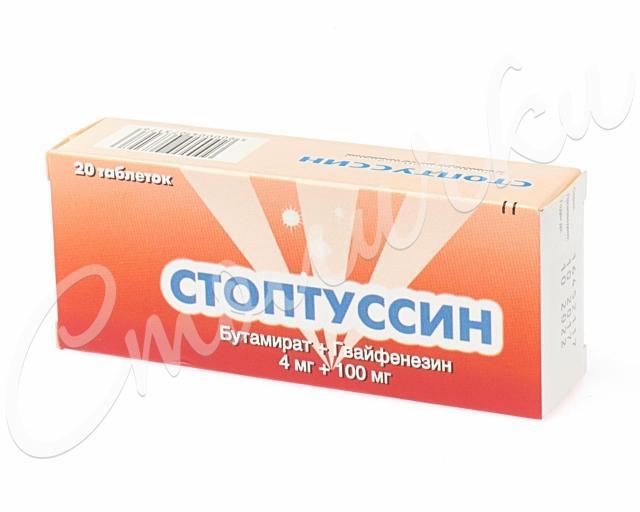 Стоптуссин таблетки №20 купить в Москве по цене от 225 рублей