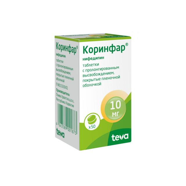 Коринфар таблетки пролонгированные 10мг №50 купить в Москве по цене от 64.5 рублей