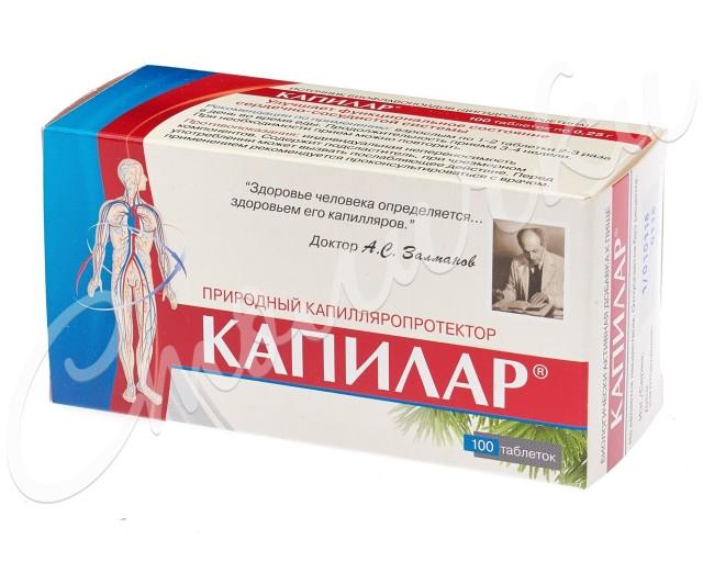 Капилар таблетки 250мг №100 купить в Москве по цене от 345 рублей
