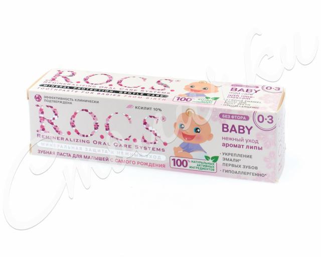 Рокс зубная паста Беби Аромат Липы для детей 0-3лет 45г купить в Москве по цене от 208 рублей