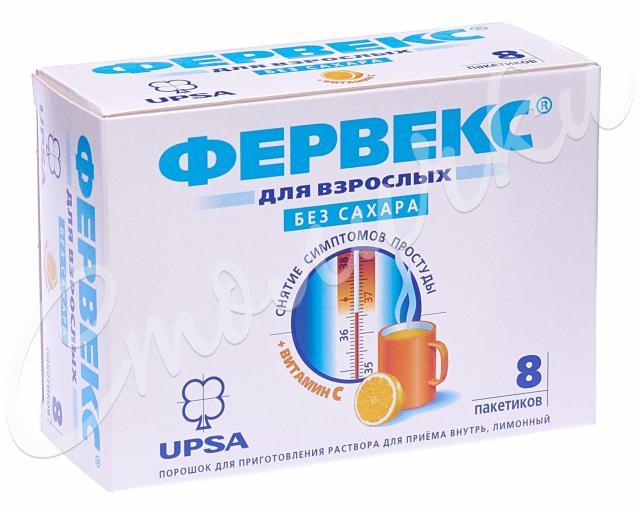 Фервекс порошок Лимон б/сах. пак. 4,95г №8 купить в Москве по цене от 327 рублей