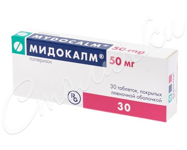 Мидокалм таблетки 50мг №30 купить в Москве по цене от 376 рублей