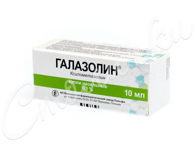 Галазолин капли назальные 0,1% 10мл купить в Москве по цене от 37 рублей