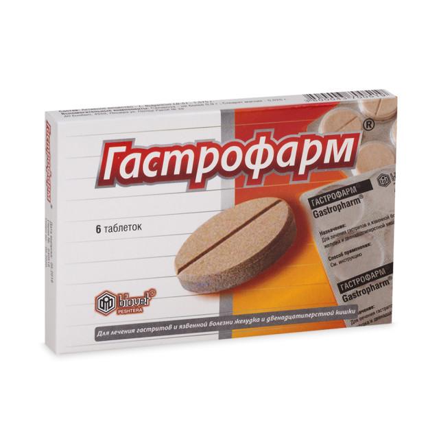 Гастрофарм таблетки №6 купить в Москве по цене от 83 рублей