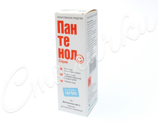 Пантенол спрей 130г купить в Москве по цене от 582 рублей
