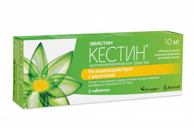 Кестин таблетки п.о 10мг №5 купить в Москве по цене от 242 рублей
