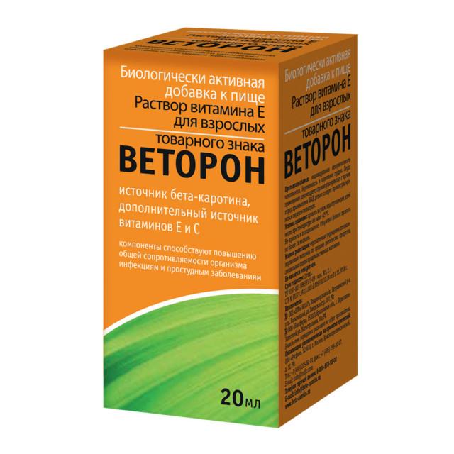 Веторон Е раствор для внутреннего применения 2% 20мл купить в Москве по цене от 289 рублей