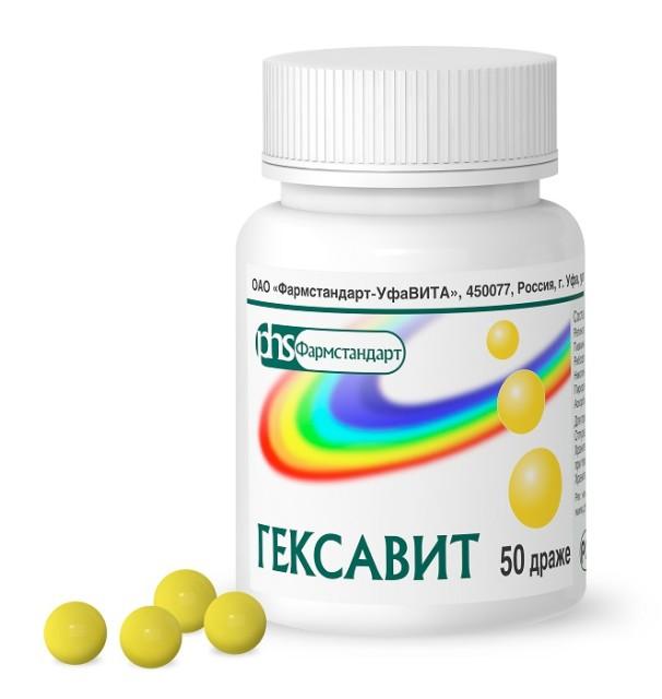 Гексавит ФСТ др. №50 купить в Москве по цене от 33 рублей