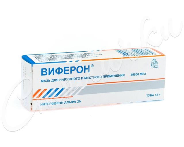 Виферон мазь 40000 МЕ/г 12г купить в Москве по цене от 192 рублей