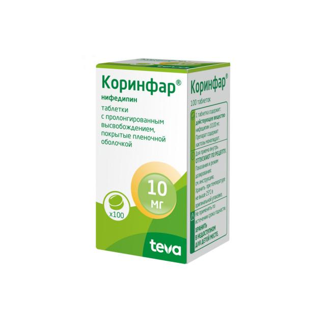Коринфар таблетки пролонгированные 10мг №100 купить в Москве по цене от 117 рублей