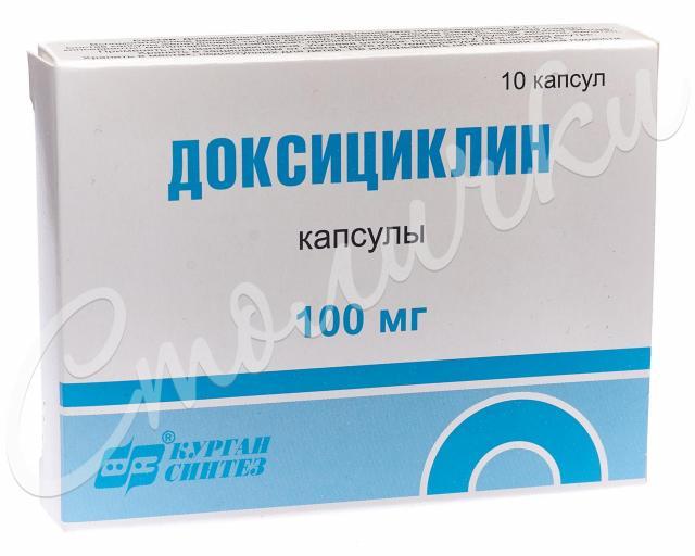 Доксициклин капсулы 100мг №10 купить в Москве по цене от 0 рублей