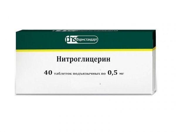 Нитроглицерин таблетки сублингв. 0,5мг №40 купить в Москве по цене от 44 рублей