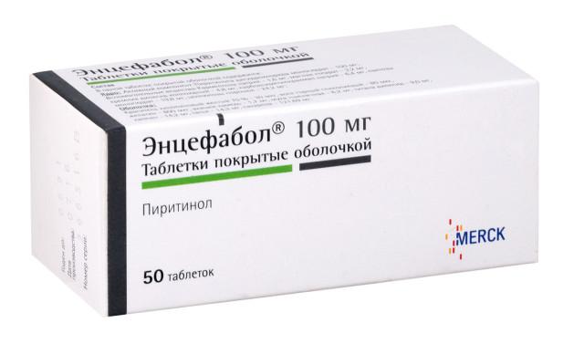 Энцефабол таблетки п.о 100мг №50 купить в Москве по цене от 877 рублей