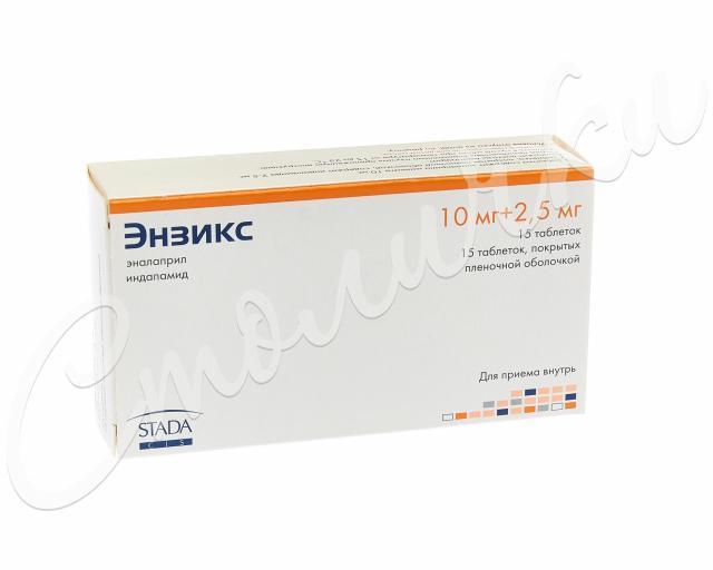 Энзикс таблетки №30 купить в Москве по цене от 0 рублей