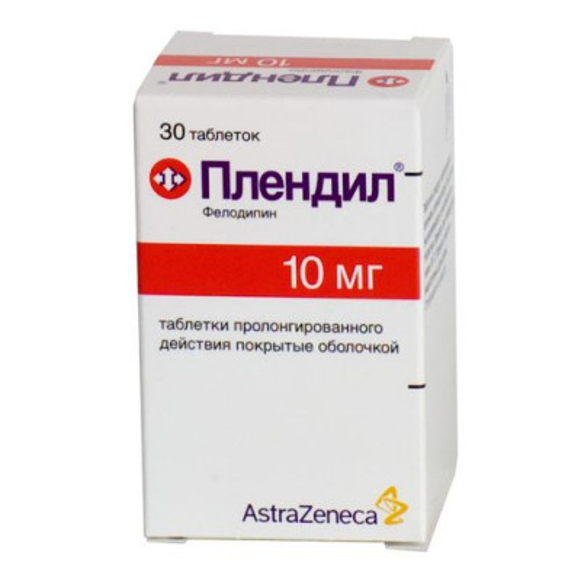 Плендил таблетки пролонг. 10мг №30 купить в Москве по цене от 835 рублей