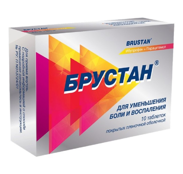 Брустан таблетки п.о №10 купить в Москве по цене от 176 рублей