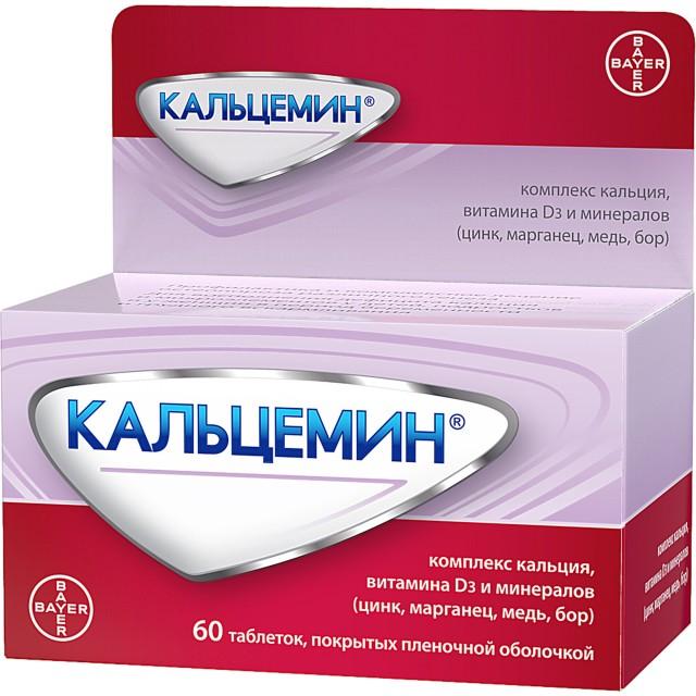 Кальцемин таблетки п.о №60 купить в Москве по цене от 494 рублей