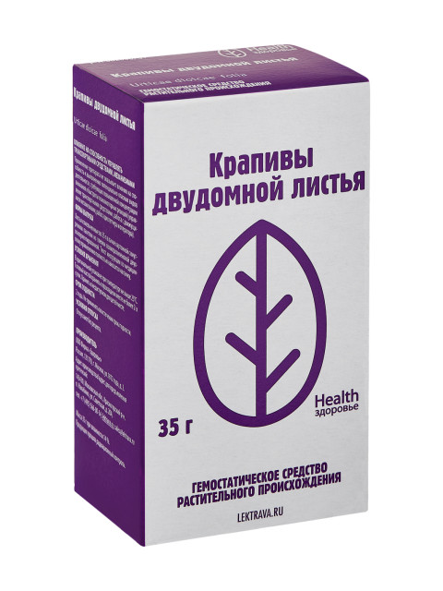 Крапива листья Здоровье 35г купить в Москве по цене от 45 рублей