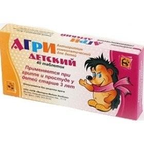 Агри (антигриппин гомеопатические) таблетки для детей №40 купить в Москве по цене от 100 рублей
