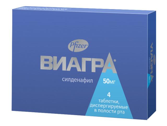 Виагра таблетки п.о 50мг №4 купить в Москве по цене от 2340 рублей
