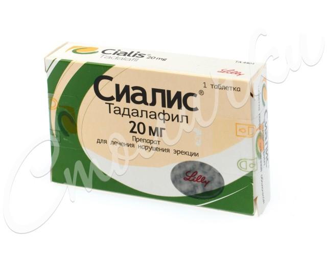 Сиалис таблетки 20мг №1 купить в Москве по цене от 1150 рублей
