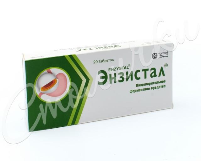 Энзистал таблетки п.о №20 купить в Москве по цене от 126 рублей