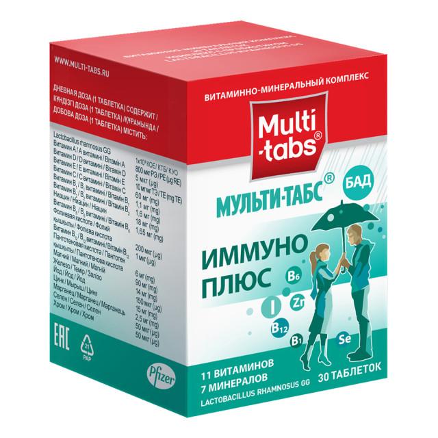 Мульти-табс Иммуно плюс таблетки №30 купить в Москве по цене от 639 рублей