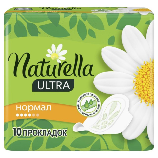 Натурелла прокладки гигиенические ультра нормал №10 купить в Москве по цене от 120 рублей