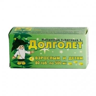 Долголет таблетки 500мг №80 купить в Москве по цене от 178 рублей
