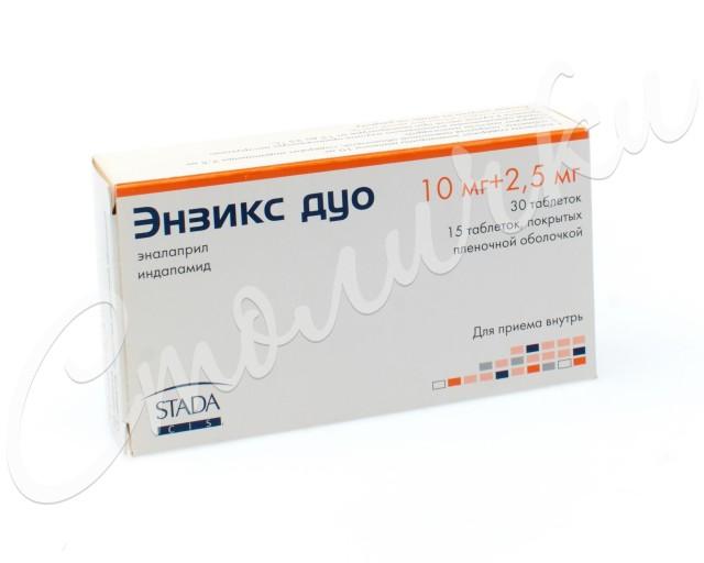 Энзикс дуо таблетки №45 купить в Москве по цене от 392 рублей
