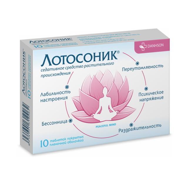 Лотосоник таблетки п.о №10 купить в Москве по цене от 153 рублей