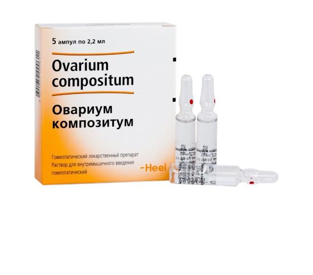 Овариум композитум раствор для инъекций 2,2мл №5 купить в Москве по цене от 1279 рублей
