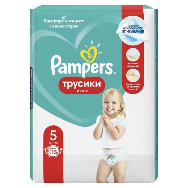 Памперс трусики Пантс джуниор 12-18кг №15 купить в Москве по цене от 665 рублей