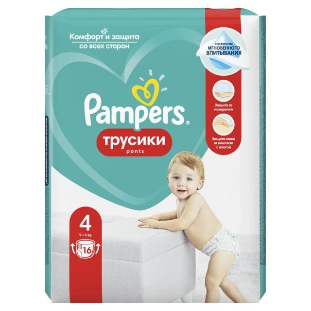 Памперс трусики Пантс макси 9-14кг №16 купить в Москве по цене от 630 рублей