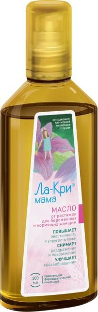 Ла-Кри Мама масло для тела против растяжек 200мл купить в Москве по цене от 349 рублей