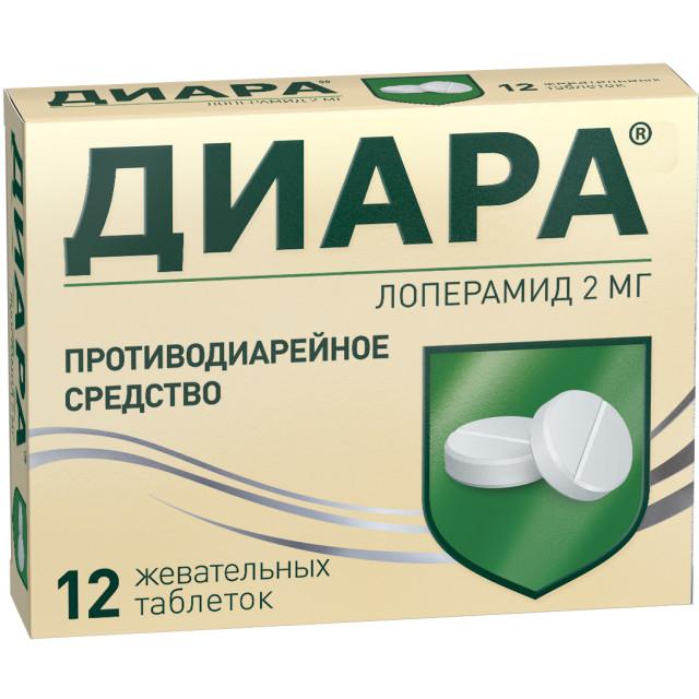Диара таблетки жевательные 2мг №12 купить в Москве по цене от 99.5 рублей