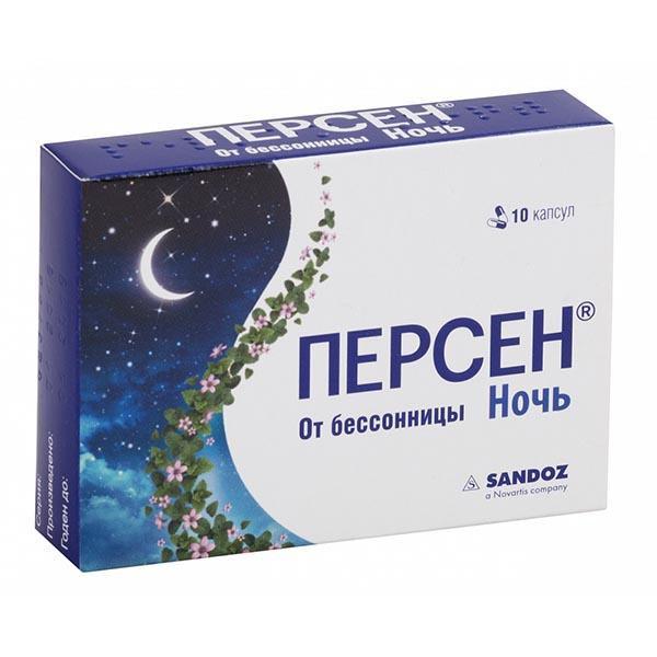 Персен Ночь капсулы №10 купить в Москве по цене от 251 рублей
