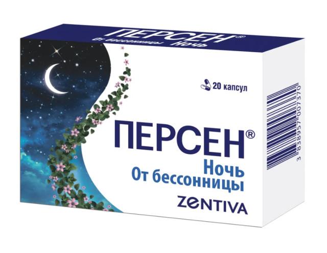 Персен Ночь капсулы №20 купить в Москве по цене от 372 рублей