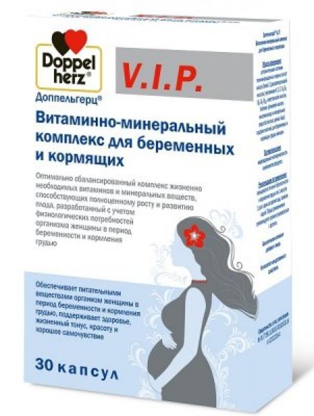 Доппельгерц V.I.P. Витамины д/берем.капс. №30 купить в Москве по цене от 836 рублей