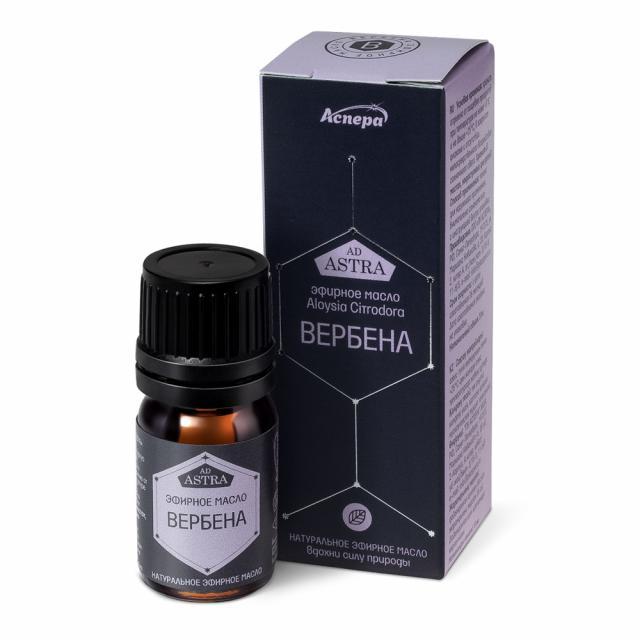 Аспера масло эф. вербена 5мл купить в Москве по цене от 493 рублей
