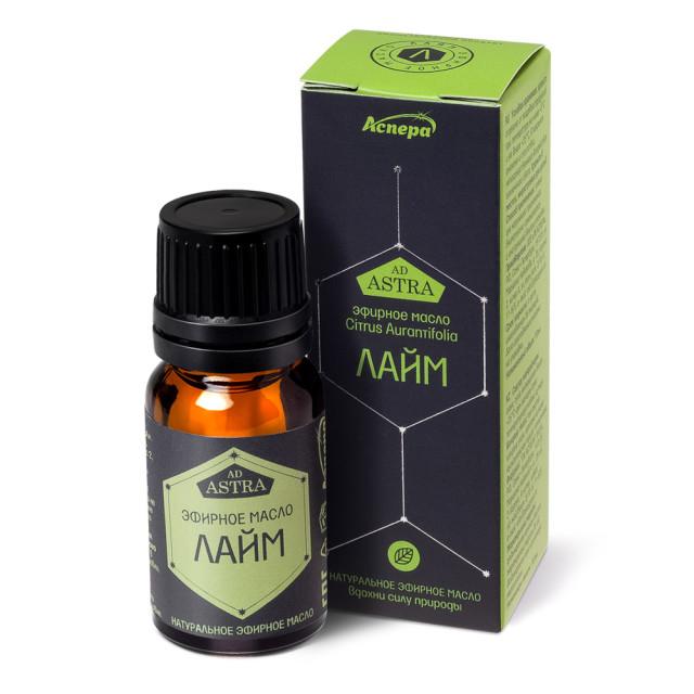 Аспера масло эф. лайм 10мл купить в Москве по цене от 168 рублей