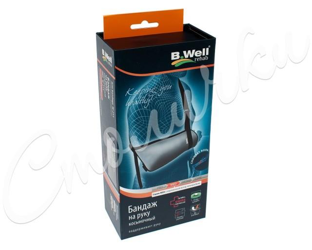 Би Велл Рехаб бандаж на руку косыночный XL сер. W-211 купить в Москве по цене от 1280 рублей