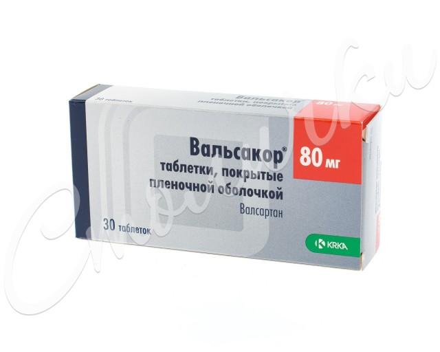 Вальсакор таблетки п.о 80мг №30 купить в Москве по цене от 363 рублей