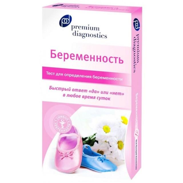Премиум Диагностикс тест д/раннего опред. беременности купить в Москве по цене от 427 рублей