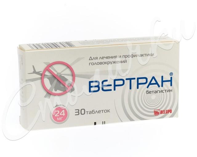 Вертран таблетки 24мг №30 купить в Москве по цене от 248.5 рублей