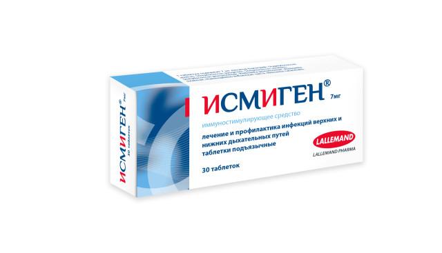 Исмиген таблетки 7мг №30 купить в Москве по цене от 1380 рублей